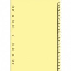 Indice A/Z de cartulina A4